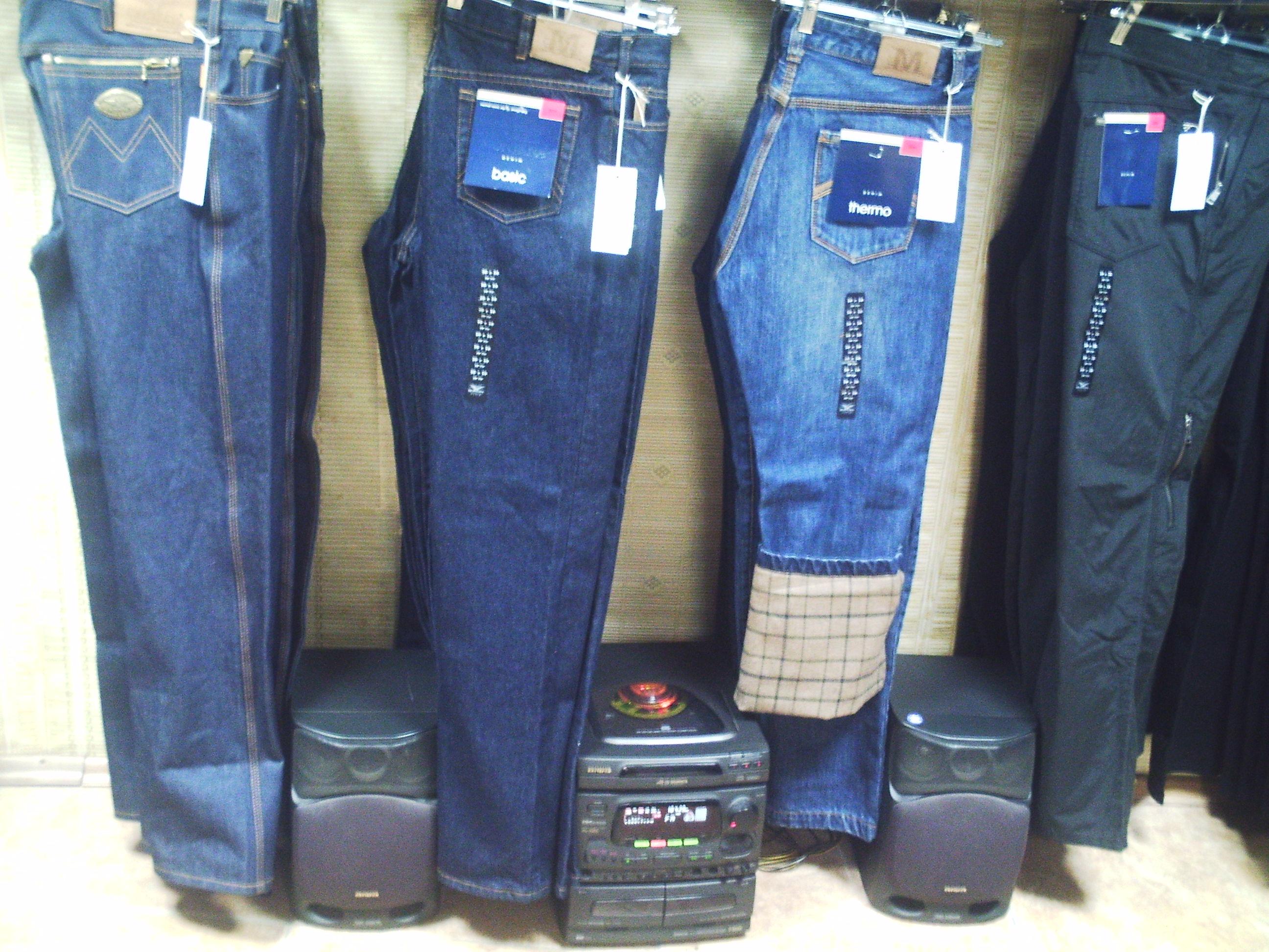 джинсы maserati купить украина